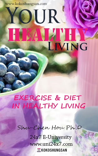health-life-mrr-cover