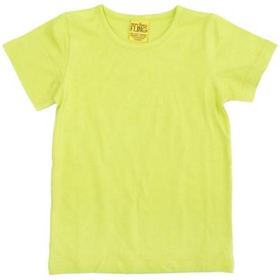MTAF lime green t-shirt organic plain original_Untitled-87