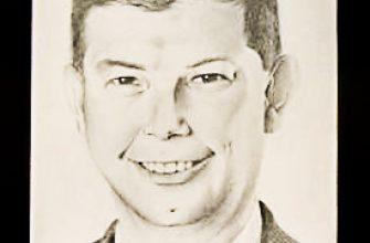 Bruno Ricardo Schier