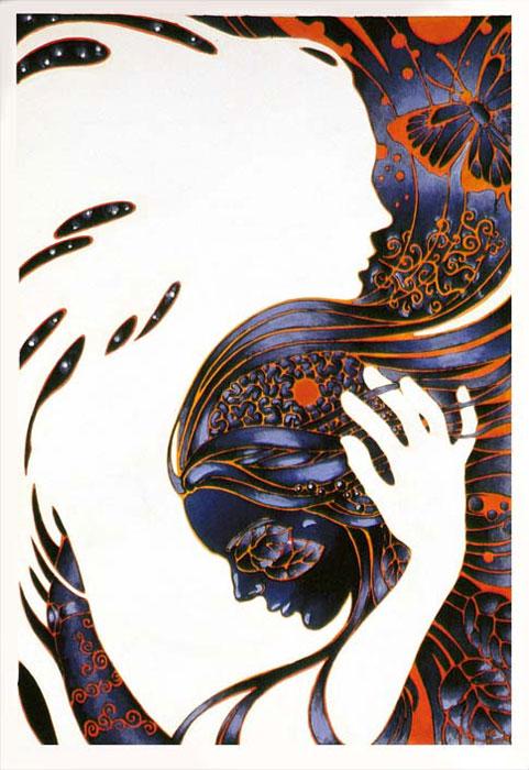 Absztrakt alkotás; az üresség forma a forma üresség; egymásba olvadó alakok.