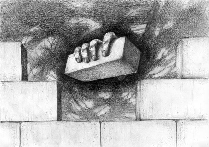 Egy újabb tégla a fal építéséhez. Elkülönülés. Pink Floyd, the Wall.