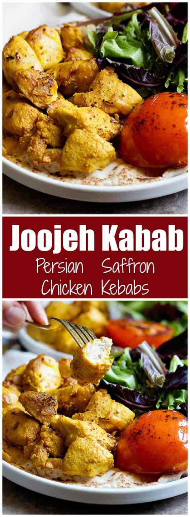 Joojeh kabab | Persian chicken kebab | Persian Kebab recipe | Persian recipe | easy Persian recipes | Persian saffron chicken | chicken kebabs | chicken kebob | summer grilling recipes | #persianrecipes #grilledchicken #easychickenrecipe