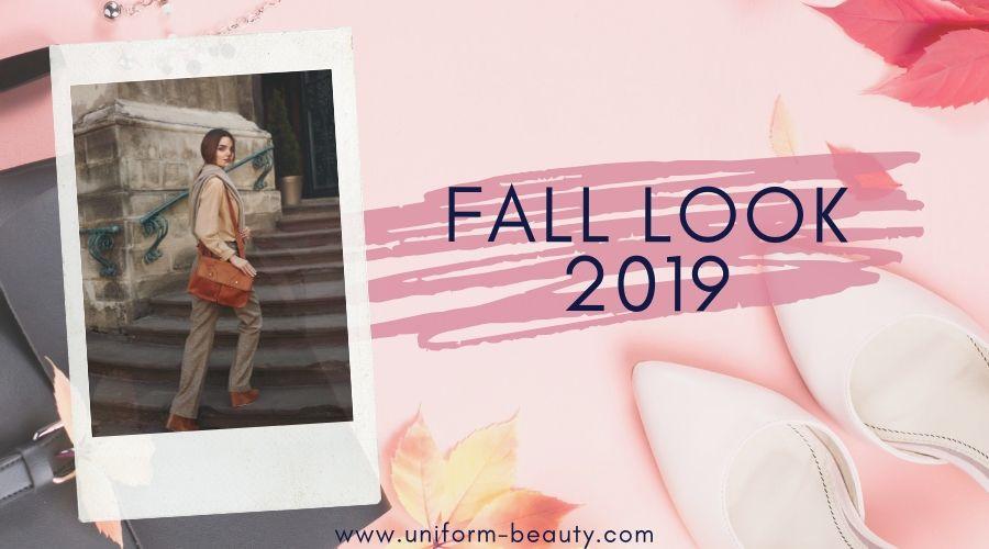 fall fashion 2019, women fall fashion, fashion, winter, fashion look, shop the look, fall trend, plus size, over 40, casual, dressy, curvy