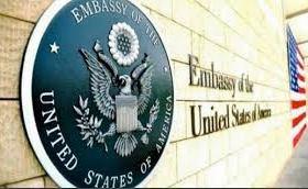 House Manager Job USA Embassy Tanzania