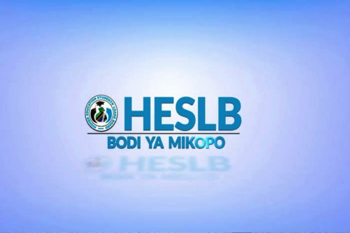 HESLB Four Days for loan Applicants To Complete Loan Application Procedures, 2021