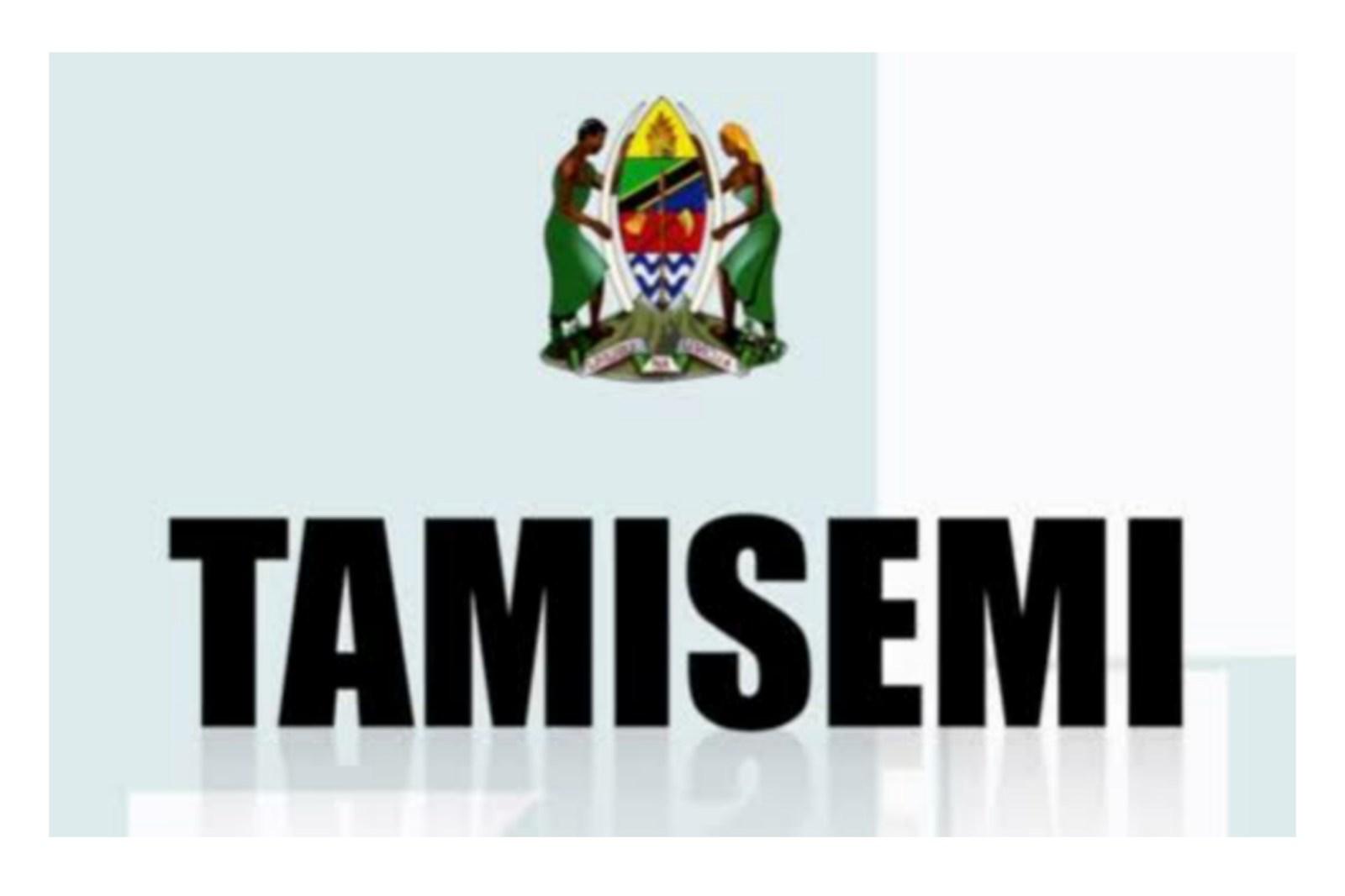 TAMISEMI Extended Teachers Job Application Deadline 2020/2021
