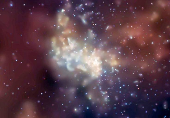 Supermassive Black Hole Discovered Near Centre Of The