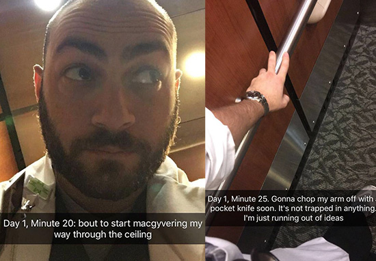 Doctor Stuck In Lift Goes Viral Thanks To Sensational Snapchat Story 25 mins