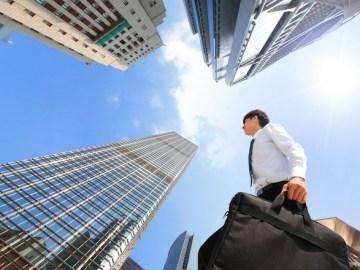 Küçük Ve Büyük Şirkette Çalışmanın Artıları Ve Eksileri