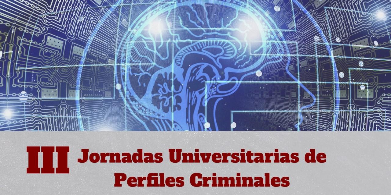 UnionGC en las III Jornadas Universitarias de perfiles criminales