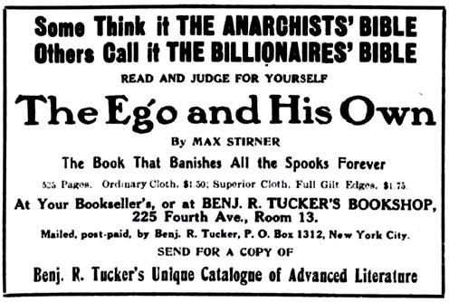 Ego-Ad-Edited