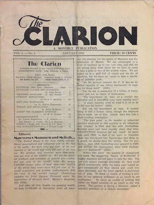 Clarion-V1N5