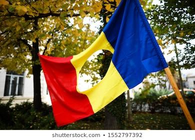 details romanian flag hole symbol 260nw 1552797392 O nouă filă de jurnal Decembrie ′89