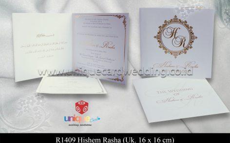 undangan Hishem - Rasha