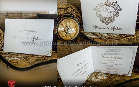 moussa gehan wedding invitation
