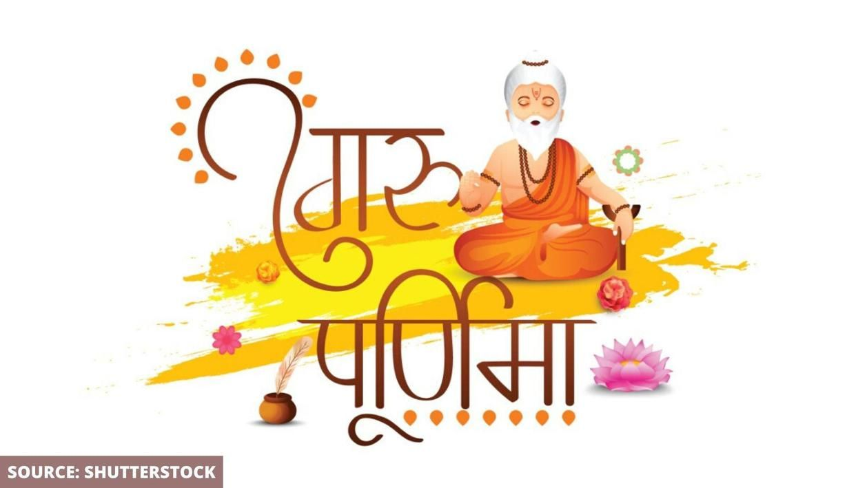 Guru Purnima messages in Hindi to share with teachers and guides in your life