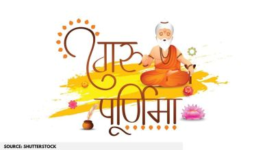 Guru Purnima posters to send to your gurus to honour them on this holy day