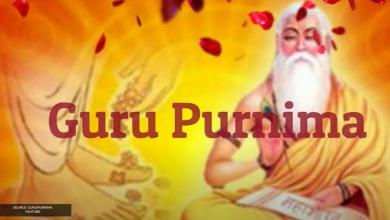 Guru Purnima shayari in Hindi to recite on this special occasion