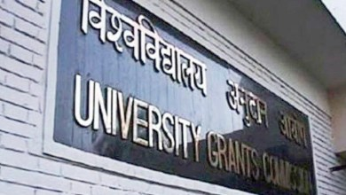 World Sanskrit Day 2020: UGC Asks Universities to Hold Week-Long Celebrations of Sanskrit Language in Online Mode