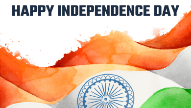 Happy Independence Day 2020 Wishes Whatsapp Status : India Independence day quotes