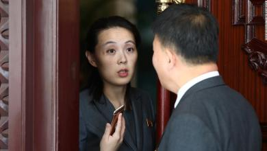 What is Kim Jong Un's sister's role in North Korean politics? Top South Korean officials appear divided