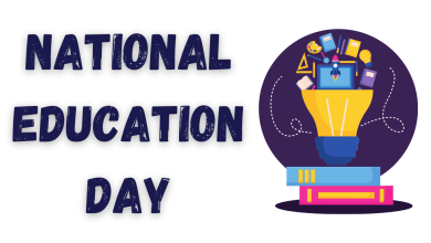 National Education Day: Wishes, Images, Quotes, Poster, Slogans, and Messages to Share