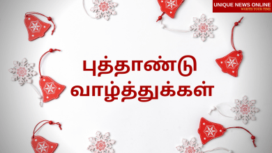 Happy New Year 2021 Wishes in Tamil: Greetings, Messages, Images for New Year
