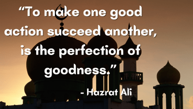 Hazrat Ali Birthday Quotes, Wishes, Messages and HD Images to Share on Hazrat Ali Jayanti