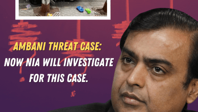 Ambani threat case: Now NIA will investigate, questions were raised on Mumbai Police