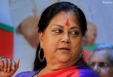 Vasundhara's power show, message to both party and opponents?