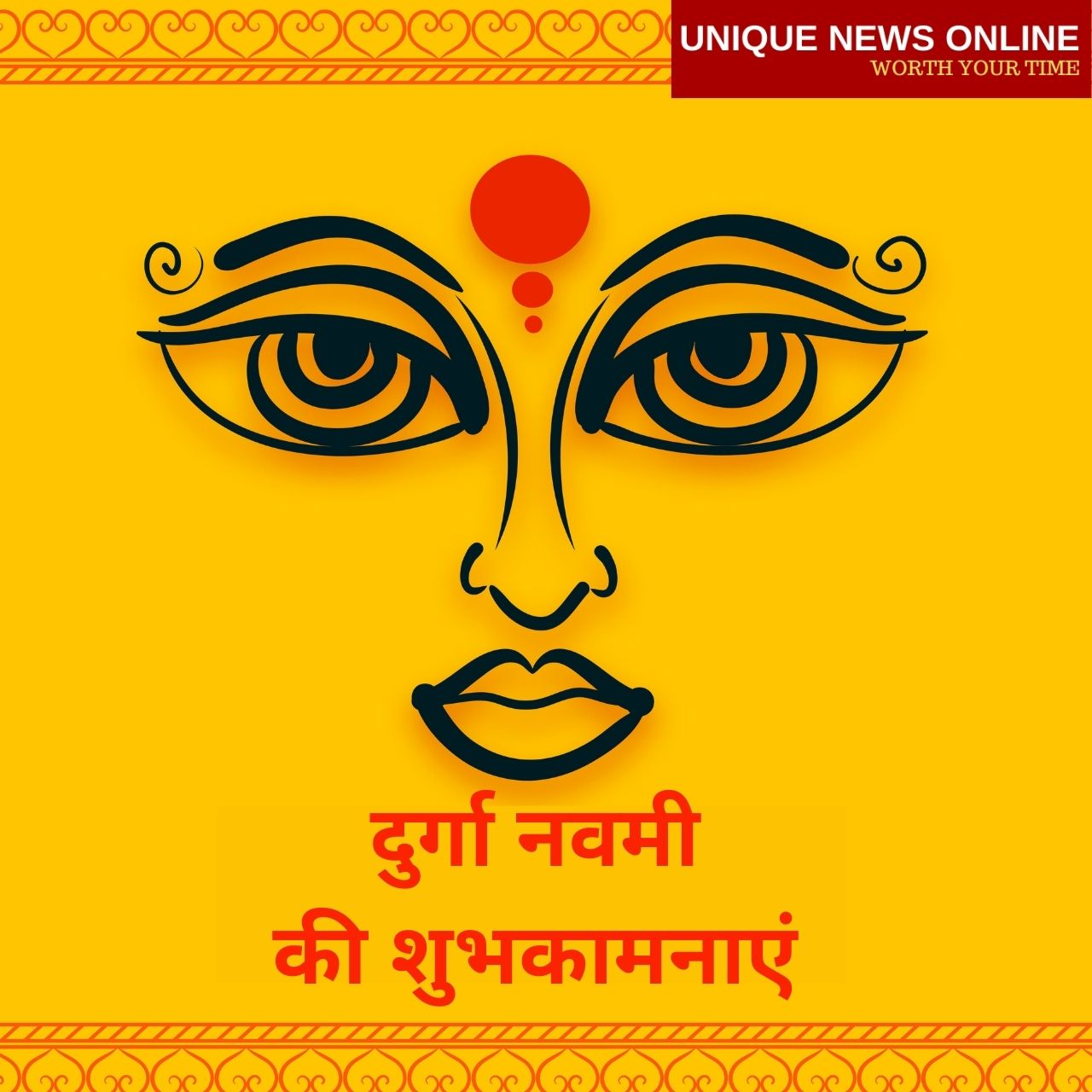 Happy Durga Navami 2021 Wishes in Hindi, Messages, Greetings, Quotes, and Images to share on Maha Navam