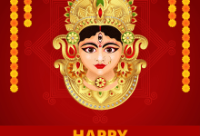 Happy Chaitra Navratri 2021 Images in Gujarati, Wishes, Messages, Greetings, and Quotes to share