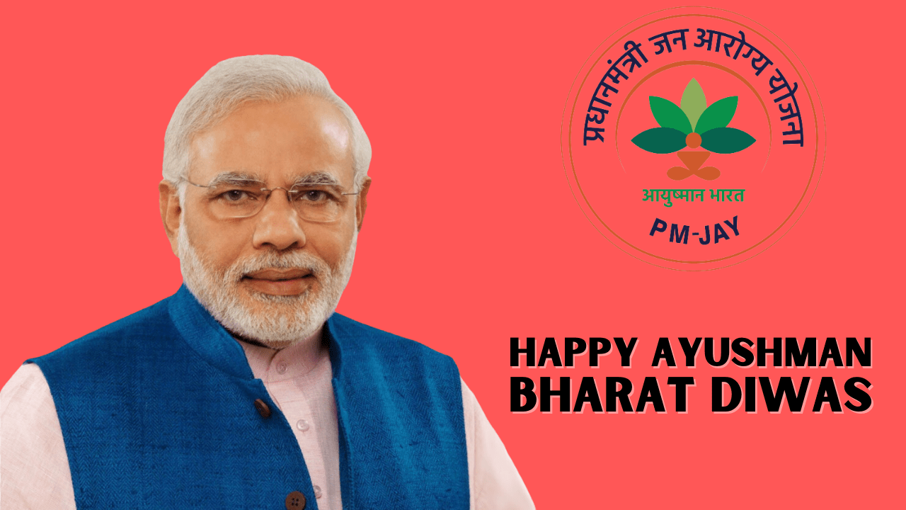 Ayushman Bharat Diwas 2021 Theme, Quotes, Poster, and Images
