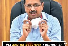 CM Arvind Kejriwal announced 6-days Lockdown in New Delhi