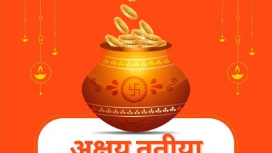 Akshaya Tritiya 2021 wishes in Marathi, Quotes, Images, messages, and greetings to share