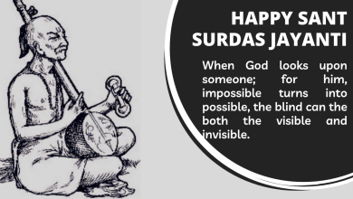 Surdas Jayanti 2021: Wishes, Images, and Quotes to Share with your Loved Ones