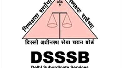 DSSSB Recruitment 2021: Vacancy in total 7250 posts including TGT in Delhi, Know how to Apply