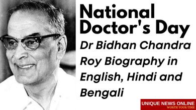 National Doctor's Day: Dr Bidhan Chandra Roy Biography in English, Hindi and Bengali