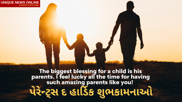 parents' Day Wishes in Gujarati
