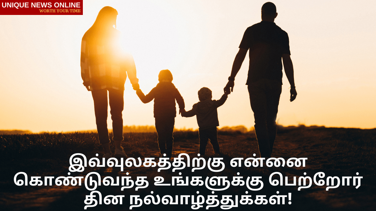Parents' Day 2021 Tamil and Telugu Quotes, Wishes, HD Images, Greetings, Status, Shayari, and Messages