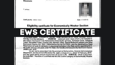ईडब्ल्यूएस प्रमाणपत्रासाठी ऑनलाइन अर्ज कसा करावा? कोण पात्र आहे? EWS प्रमाणपत्राबद्दल सर्व काही