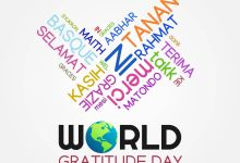 World Gratitude Day 2021 Quotes, Wishes, HD Images, Social Media Posts, Greetings, and Messages to Share