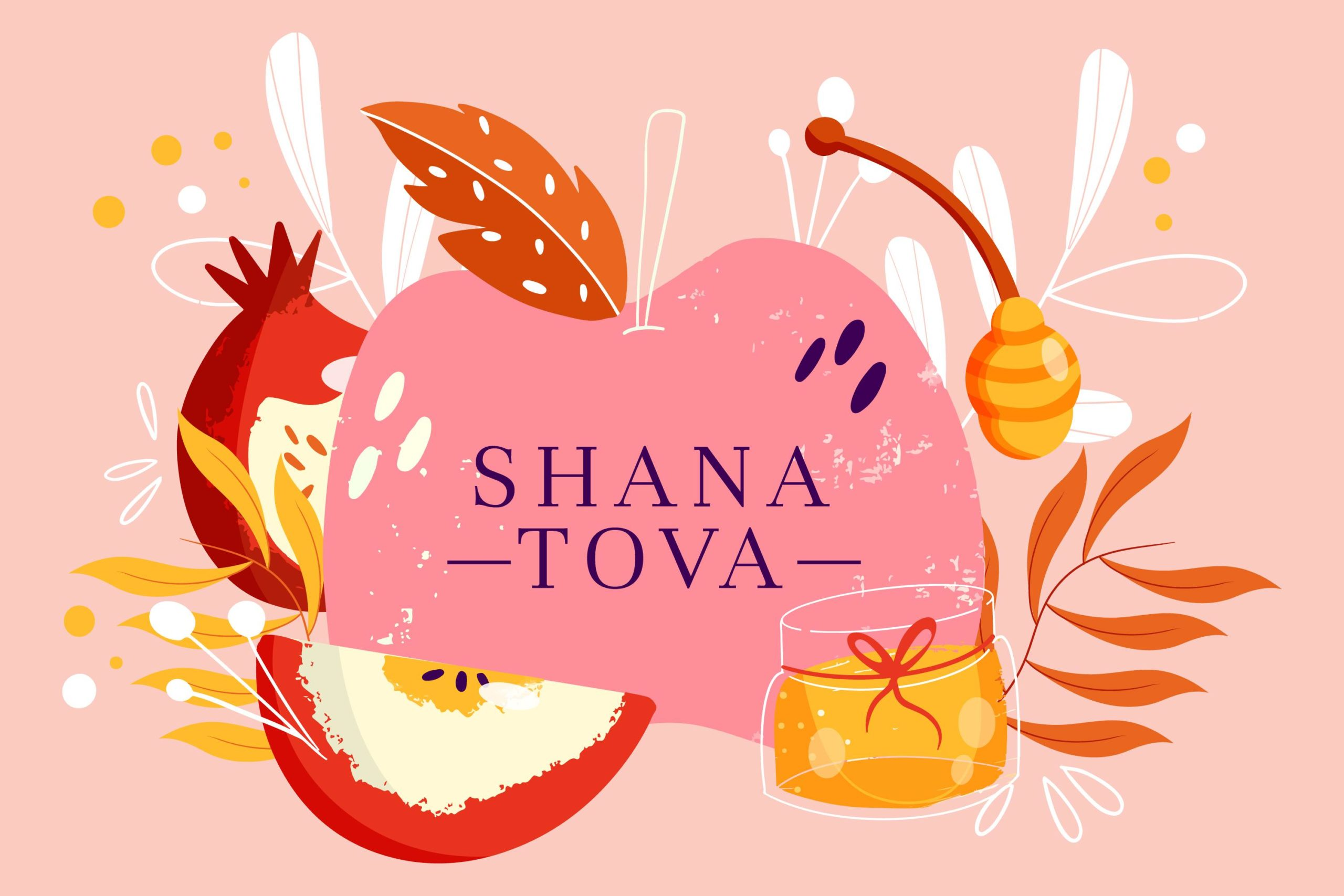 Shana Tova 2021 Greetings, HD Images, Messages, Songs, Quotes, and Stickers to greet your loved ones