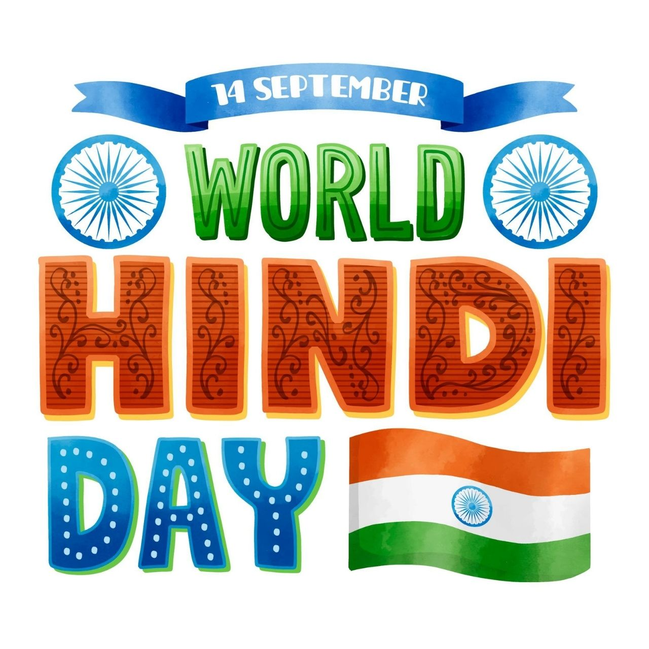 Happy World Hindi Day 2021 Wishes, Quotes, HD Images, Messages, and Greetings to celebrate your Mother Language Day