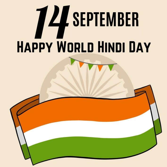 Happy World Hindi Day messages