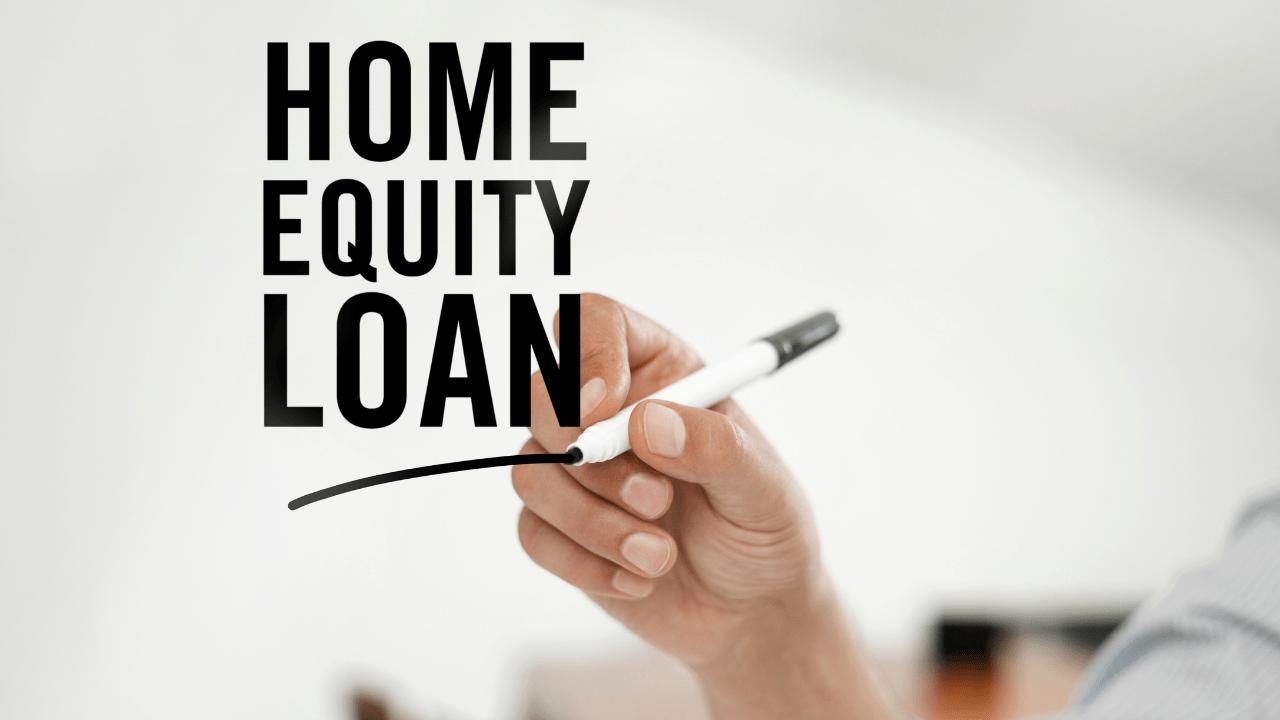 होम इक्विटी कर्ज एक चांगली कल्पना आहे का?