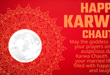 Happy Karwa Chauth 2021 HD Images, Quotes, Greetings, Messages, and Wishes for Wife or Husband