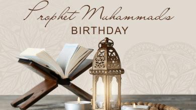 ईद मिलाद-उन-नबी 2021 तारीख, इतिहास, महत्त्व आणि सर्वकाही