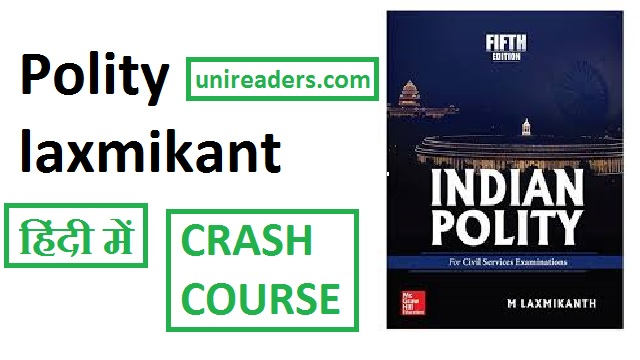 Indian Polity By Laxmikant Tamil Pdf