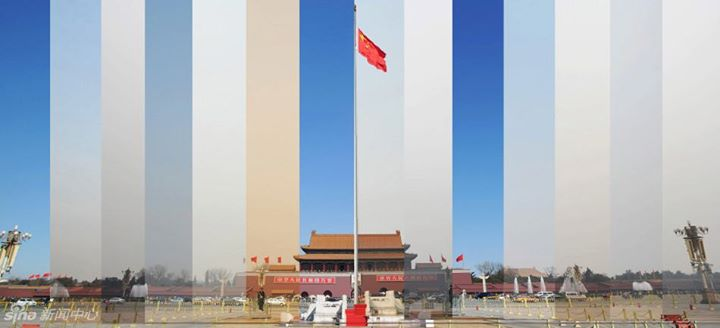 Superposición de fotografías de la Plaza de Tiananmen entre el 4 y el 17 de marzo de 2013. Bei Yao (喂妖)